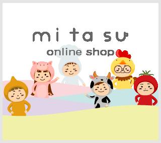 mi ta su online shop