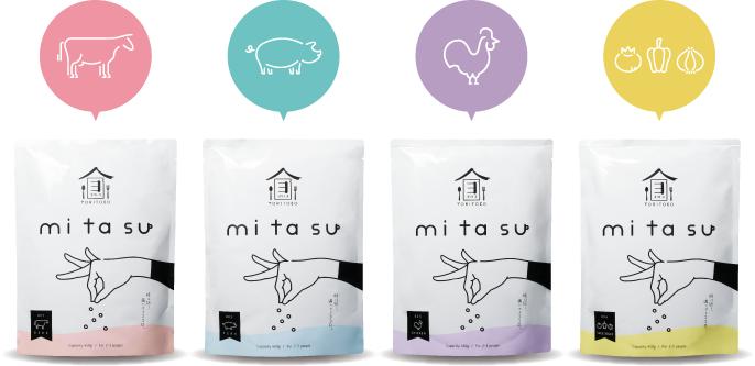 mitasu を使ったアイデア時短レシピを公開しています。ぜひ当レシピサイトをご活用ください!