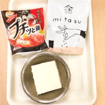 mitasuビーフ 豆腐 キムチの素
