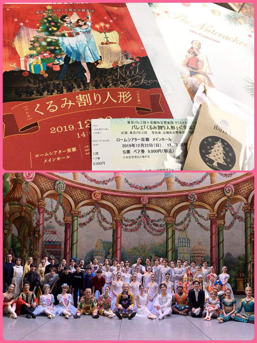 美しいバレエの世界